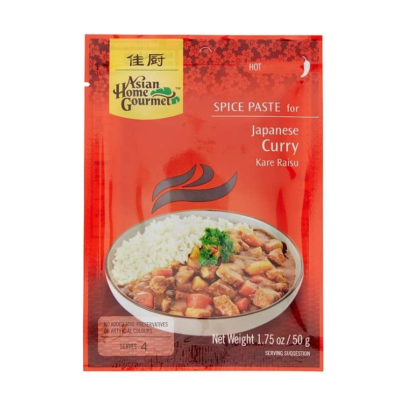 Asian Home Gourmet Spice...